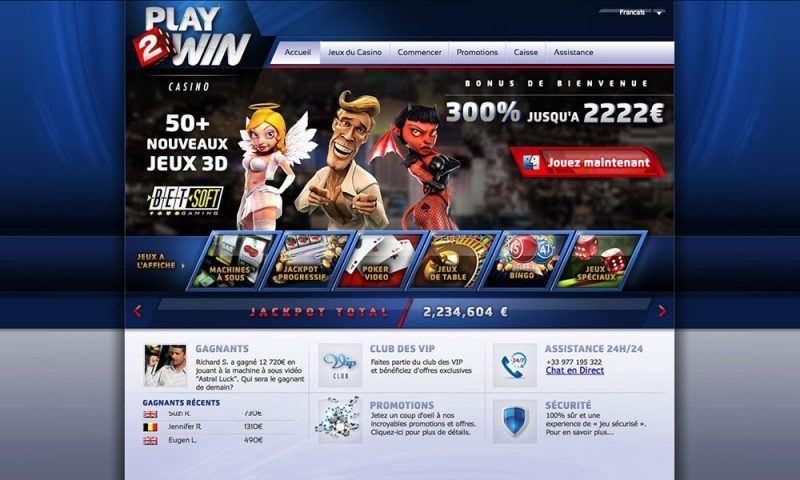 play2win bonus
